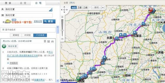 北京到西安坐汽车火车和飞机各需要多久