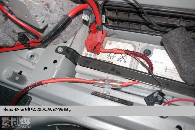标题 宝马523汽车音响改装高清图片