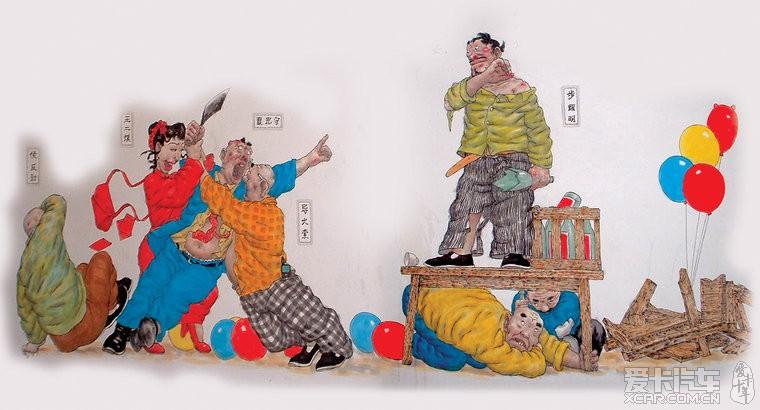 向阳屯漫画论坛系列之--夺妻_吉林汽车漫画_X新新故事图片