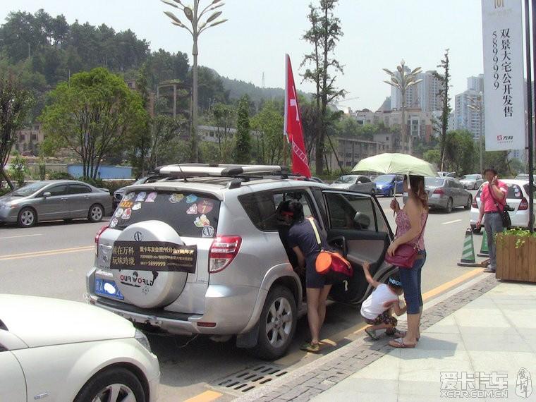 分7周年庆创意标识 贵州汽车论坛 XCAR 爱卡汽车俱乐部高清图片