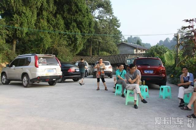 周五去了重庆云门囤,避暑钓鱼汽车_贵州天堂论视频搞笑。图片