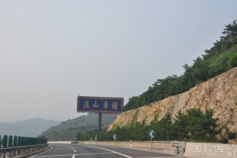 东,北京,鲅鱼圈,北戴河,赤峰,庄河,通辽,承德攻略自驾雷神传说图片