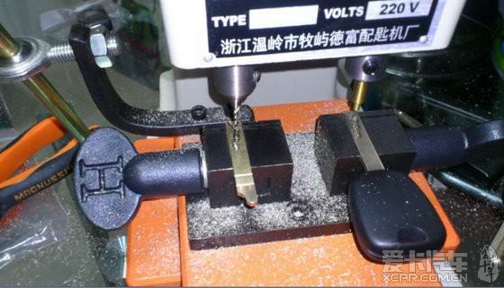 307 diy 遥控钥匙开槽,匹配全过程(20120828:钥匙复制好了,20120829