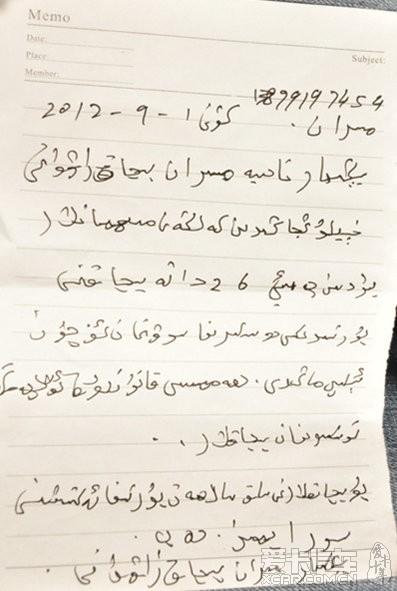 可爱的新疆人民,完全无视交通规则