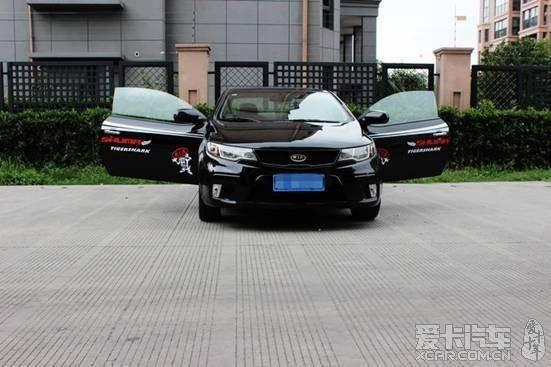 豹汽车贴花汽车图片   汽车全车贴整车贴全身车贴图片高清图片