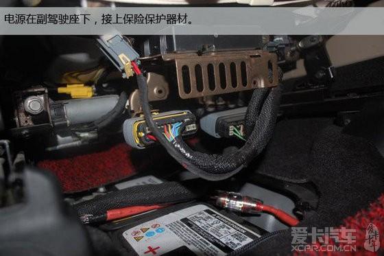 汽车加装低音炮是不是非法改装