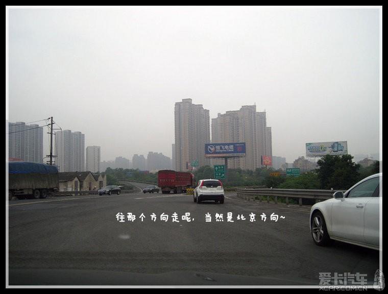 真实记录北京现代第八代索纳塔5年近七万公里车生活