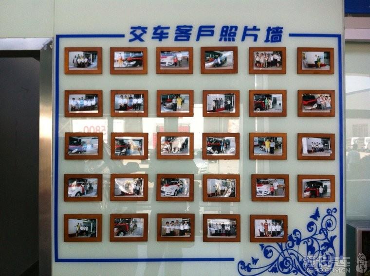 作业墙展板布置图片