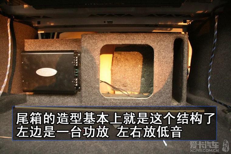 上海道声汽车音响改装宝马525音响改装升级美国的好寄宿高中图片