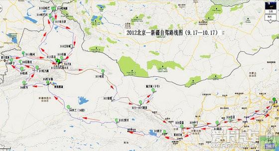 美丽中国手绘地图(河流分布图)