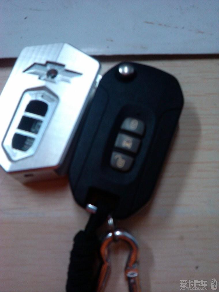 最近刚做改的钥匙,自认为叼爆了 科帕奇论坛 xcar 爱卡汽车高清图片