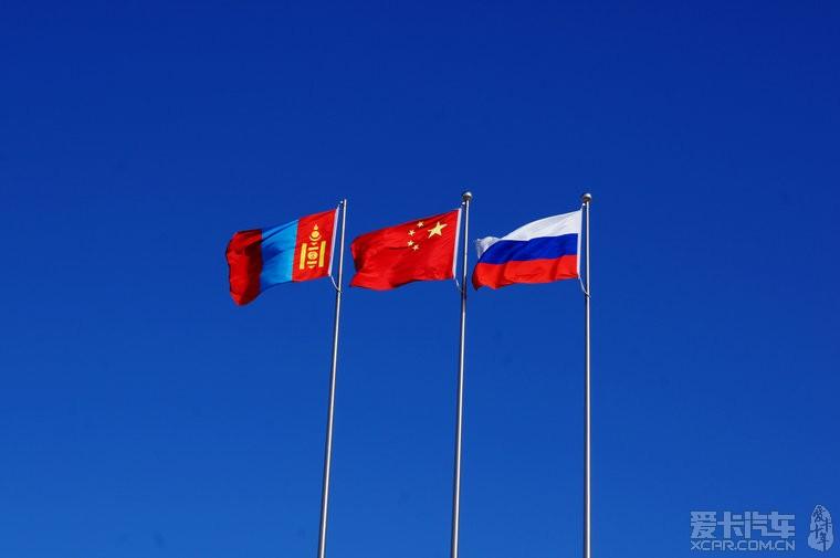 安河桥吉他谱扫弦版-俄式教堂   三国国旗,蒙古,中国,俄罗斯   满洲里套娃广场   再一次的