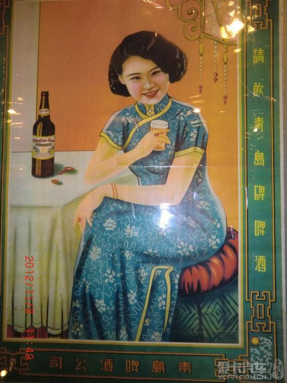 博物馆还在放30年代的电影广告,广告里说青岛啤酒还可以治脚气哟!