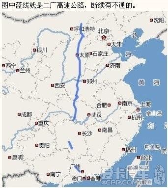 二广高速公路地图