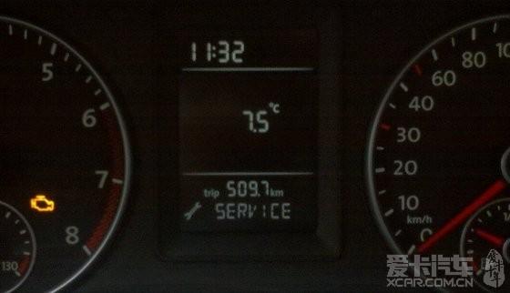 汽车仪表盘上的扳手图标是什么意思高清图片