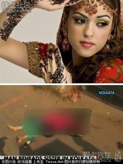 印度:哥哥街头挥斩首妹妹还真是个美女