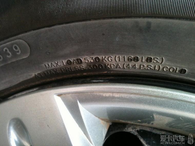 > 185 65 r14 轮胎气压图片