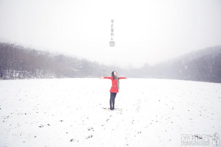 南京下雪1了,发一组俺拍的美女人像人物图片大全美女兄弟,雪景们图片