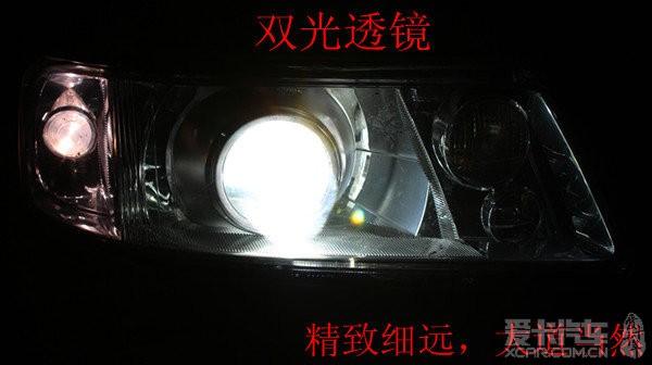 标题 大众 捷达大灯 改装Q5小糸双光透镜高清图片