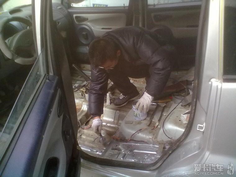 爱迪尔元旦改装一 昌河论坛 xcar 爱卡汽车俱乐部高清图片