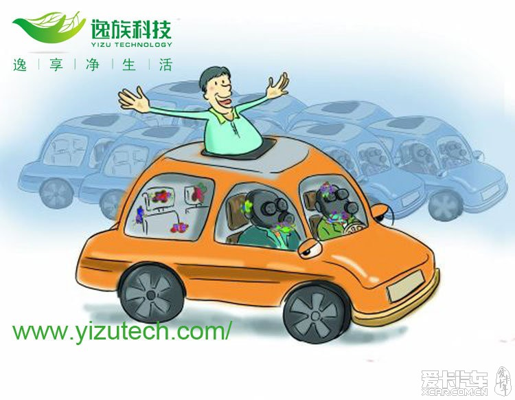 """车内空气质量评价标准""""非强制""""乱象"""
