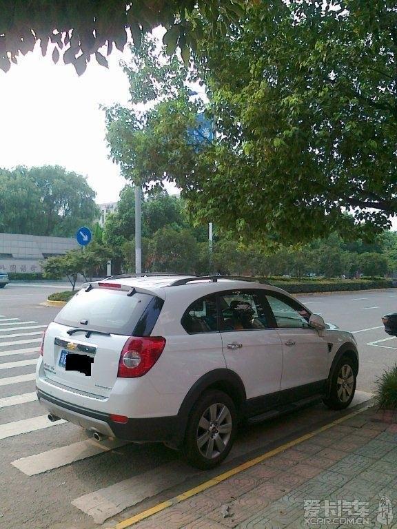 2012年科帕奇3.2用车总结 科帕奇论坛 xcar 爱卡汽车俱乐部高清图片
