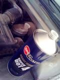 今天换了刹车油和助力油