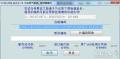 跪求新速腾1.4T自动豪华J519中央电器系统编码