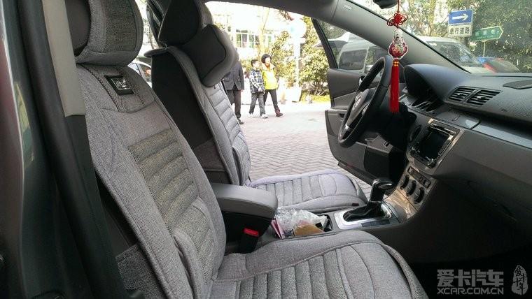 装新的座垫拆后座时发现问题 迈腾论坛 XCAR 爱卡汽车俱乐部高清图片