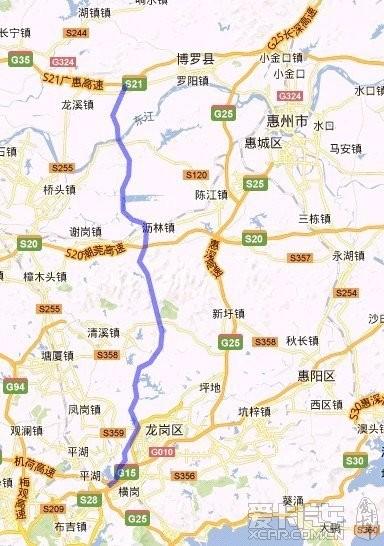 广地图全图高清版画