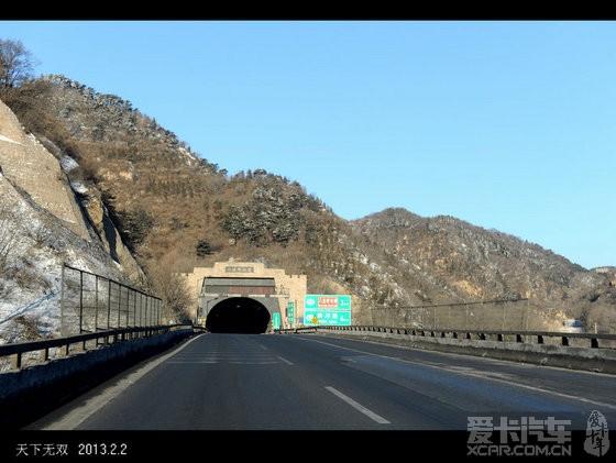 很多翻山的路变隧道,反正都是越来越好走. http://www.xcar.com.cn/图片