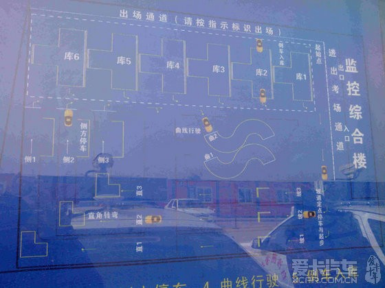 白沙洲科目二考场平面图