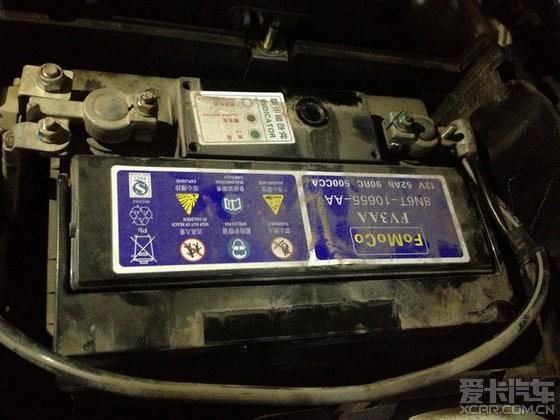 汽車电池加水图解步骤