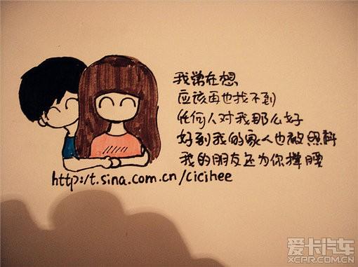 小希与阿树の有爱手绘