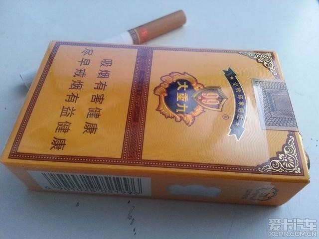 泰国大重九香烟价格_大重九香烟价格表大重九99香烟图片泰国大重九香烟图片图片