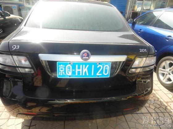 原装进口萨博932.0T出售车非常新北京牌