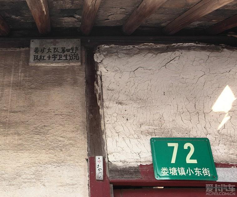 寻访美女老镇之嘉定娄塘_摄摄行行江浙沪_上沪上奶茶图片