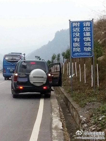 这个汽车v汽车很a汽车啊。_四川论坛路牌_XCA微信图片圈怎丢添加表情朋友图片