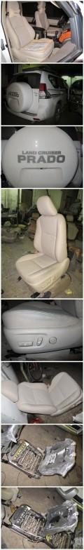 新霸道2700手动皮面座椅改装原装电动新霸道电动座椅米黄真皮座椅
