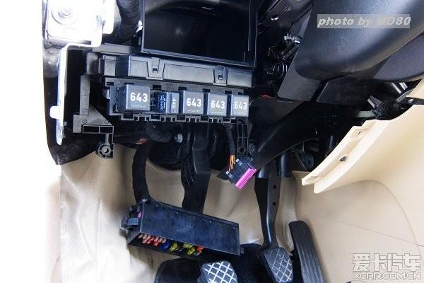 老途安 保险丝 途安保险丝 电动车保险丝在哪里高清图片