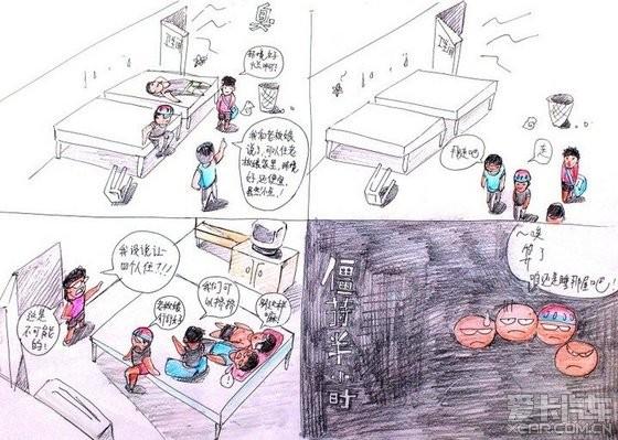 漫画素材两人对话素描
