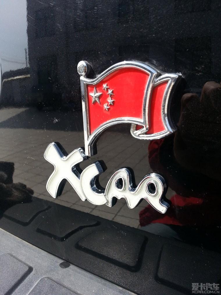 标志了,好像带荧光 霸锐论坛 起亚论坛 进口 xcar 爱卡汽车俱高清图片
