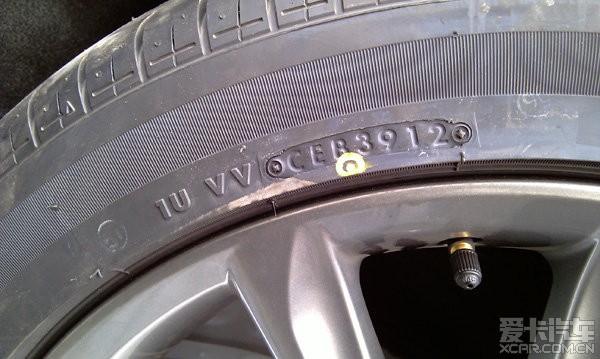 [权威确认此款胎为对称花纹轮胎不分内外]普利司通泰然者turanza er33