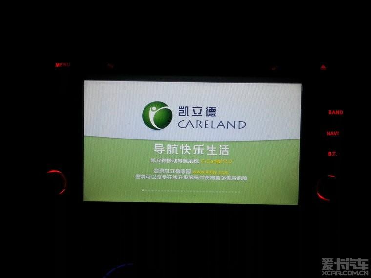 申精 哈尔滨k2车友会 gps一体机作业贴 你绝对没见过高清图片