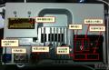 安装RNS315详细作业原装位GPS天线安装