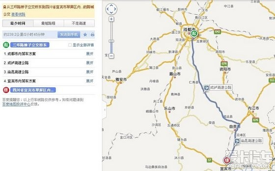 成都到泸州地图图片_成都/重庆到海螺沟旅游路线地图