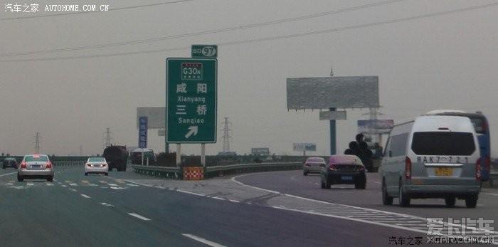 西安绕城高速去咸阳的话,不能从阿房宫走新扩