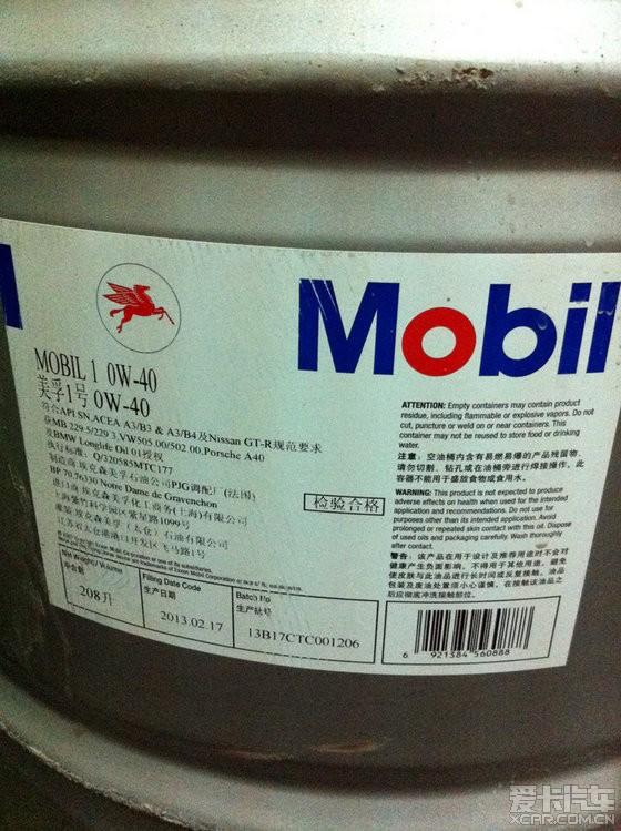 发现加的是美孚大铁桶装的机油