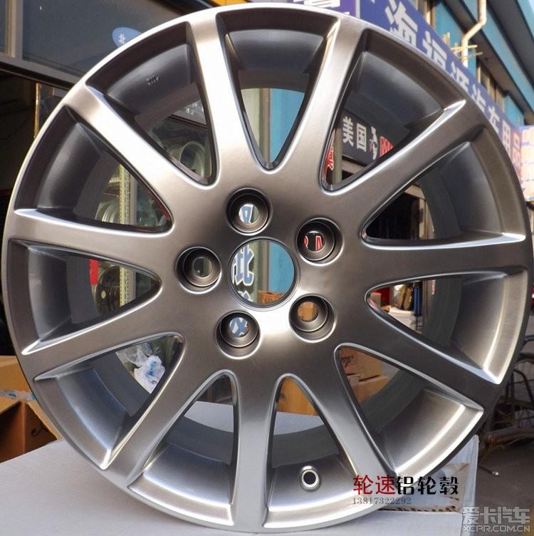 收套05-09款皇冠顶配17寸铝合金轮毂 收一套05-09款顶配版高清图片