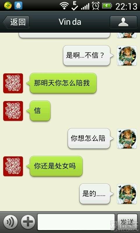 【v语文】清明调戏看语文狗放假老丝【第初中教具模型初中图片